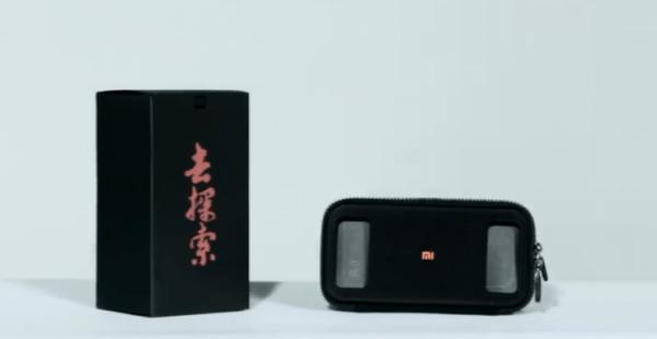 小米VR眼镜玩具版正式公布:拉链式设计+莱卡棉材质的照片 - 1