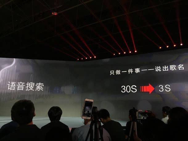 售价999元起:汪峰发布智能无线耳机DIVA 支持语音控制的照片 - 15
