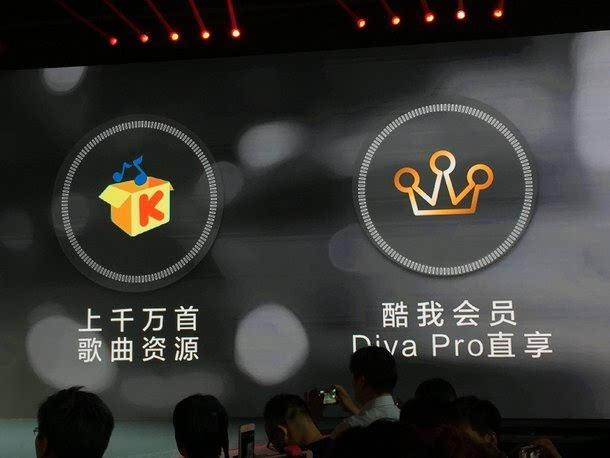 售价999元起:汪峰发布智能无线耳机DIVA 支持语音控制的照片 - 16