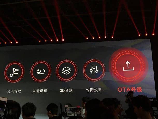 售价999元起:汪峰发布智能无线耳机DIVA 支持语音控制的照片 - 17