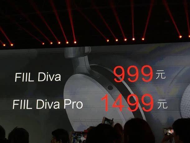 售价999元起:汪峰发布智能无线耳机DIVA 支持语音控制的照片 - 18