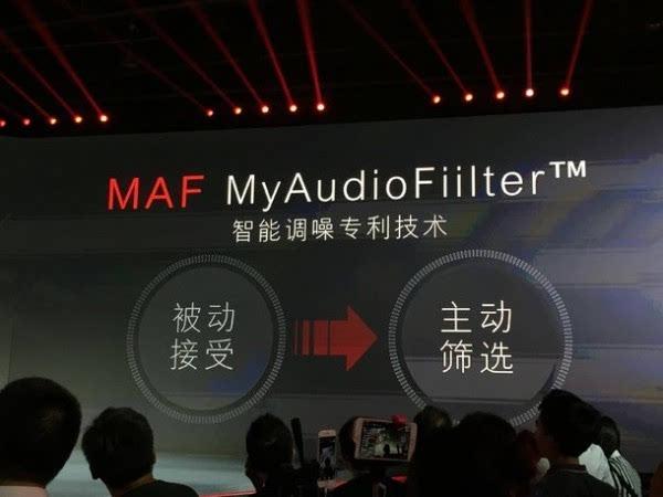 售价999元起:汪峰发布智能无线耳机DIVA 支持语音控制的照片 - 7