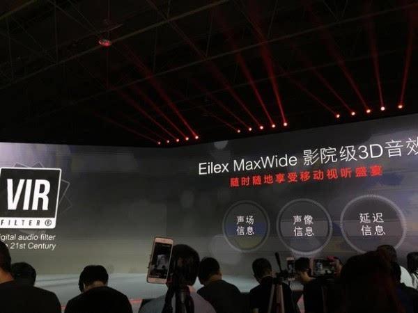 售价999元起:汪峰发布智能无线耳机DIVA 支持语音控制的照片 - 9
