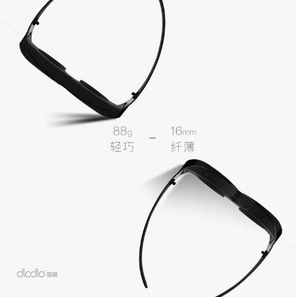 这次真的很VR:Dlodlo V1虚拟现实眼镜正式发布的照片 - 4