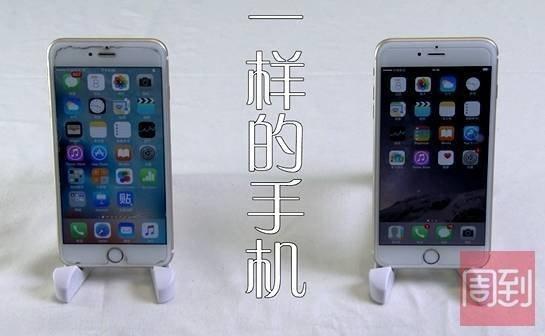 实测:手机的石墨烯降温贴真那么神奇?的照片 - 1