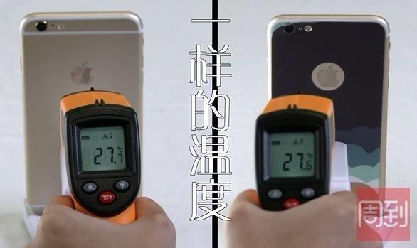 实测:手机的石墨烯降温贴真那么神奇?的照片 - 2