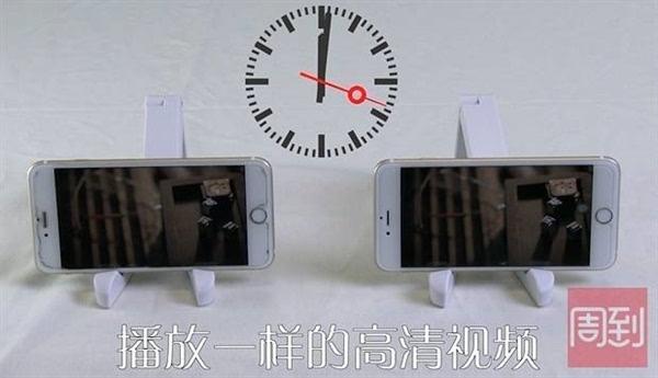 实测:手机的石墨烯降温贴真那么神奇?的照片 - 3