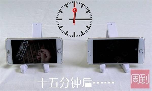 实测:手机的石墨烯降温贴真那么神奇?的照片 - 4