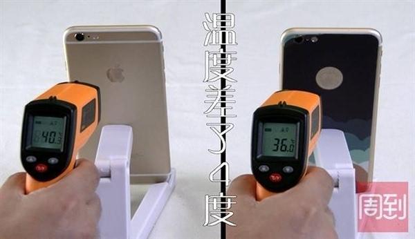 实测:手机的石墨烯降温贴真那么神奇?的照片 - 5