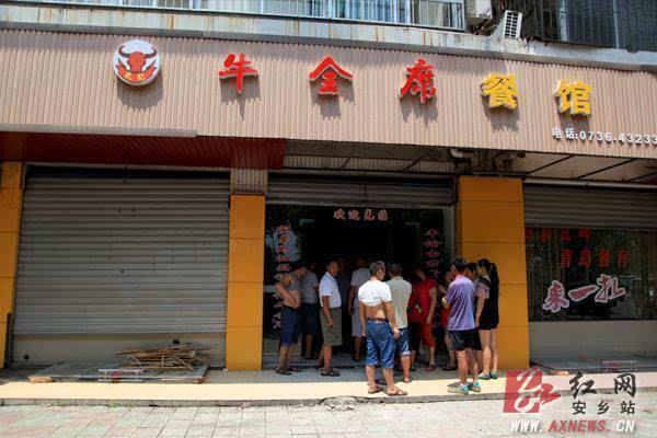 门店装修砸墙遭遇墙体倒塌 一施工工人被压埋致死