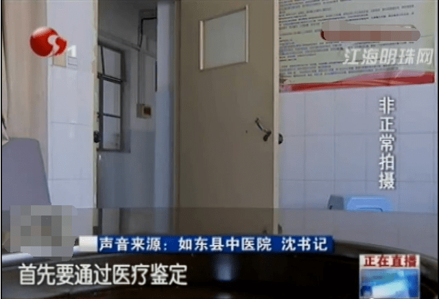 然而近日,在如东县中医院出生的一对双胞胎女婴,却让她们的准妈妈在十