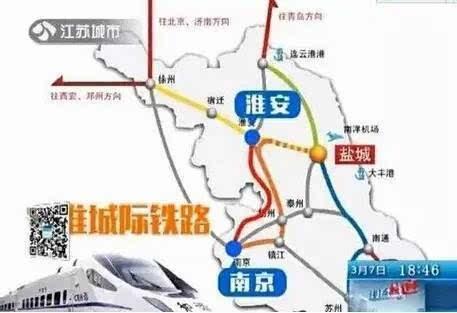 锡都建设网_江苏5年内再开工10条快速铁路,盐泰锡常宜铁路计划2017年开工建设 ...