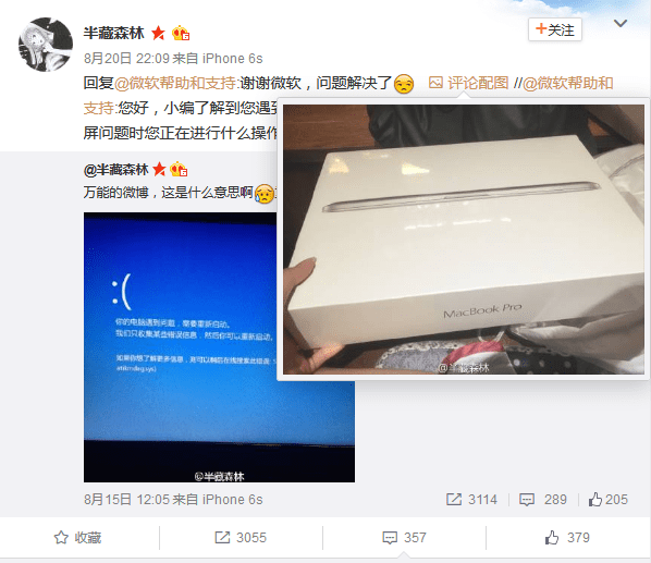 Windows 10屡次蓝屏 美女网友一言不合买MacBook完美解决的照片 - 1