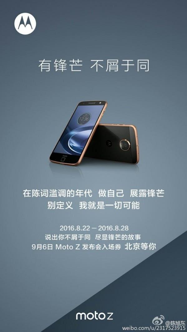 传说中的模块化:联想确认于9月6日举行Moto Z发布会的照片 - 1
