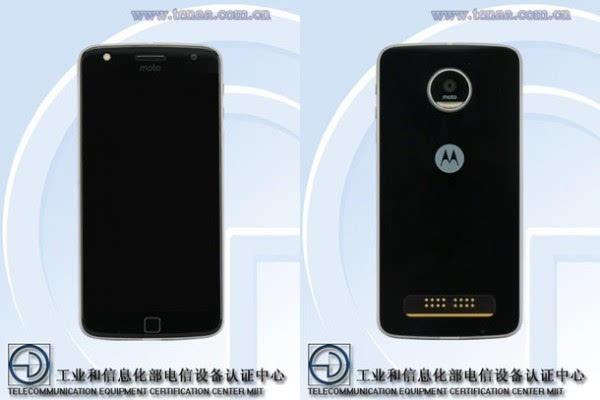 传说中的模块化:联想确认于9月6日举行Moto Z发布会的照片 - 2