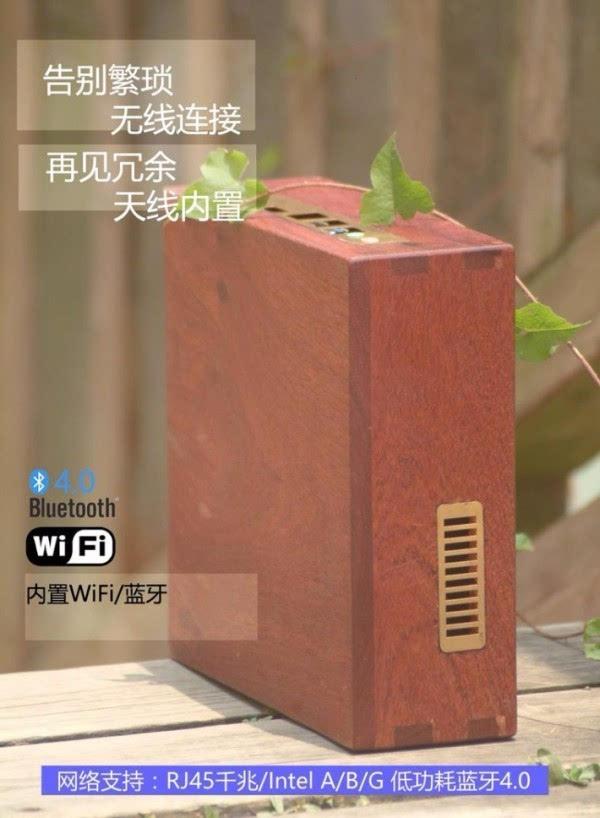 告别机箱傻大黑粗 爱好者手工造红木电脑:1899元的照片 - 5