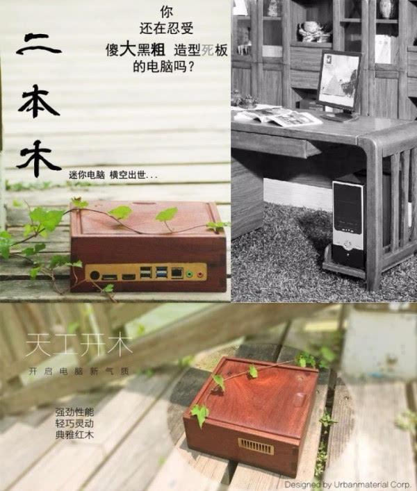 告别机箱傻大黑粗 爱好者手工造红木电脑:1899元的照片 - 7