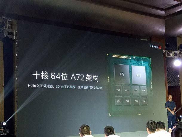 售价899元:小米正式发布红米Note 4的照片 - 12