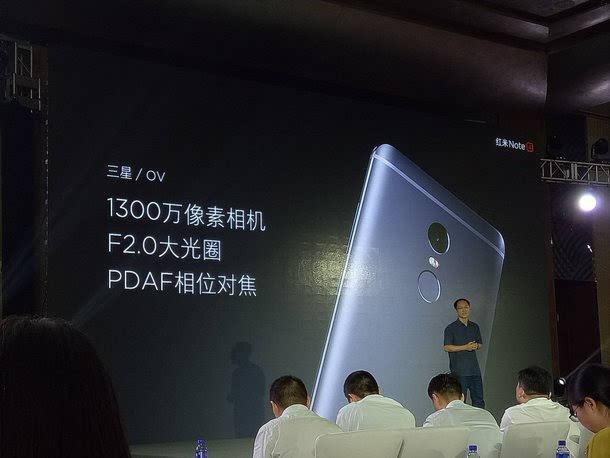 售价899元:小米正式发布红米Note 4的照片 - 15