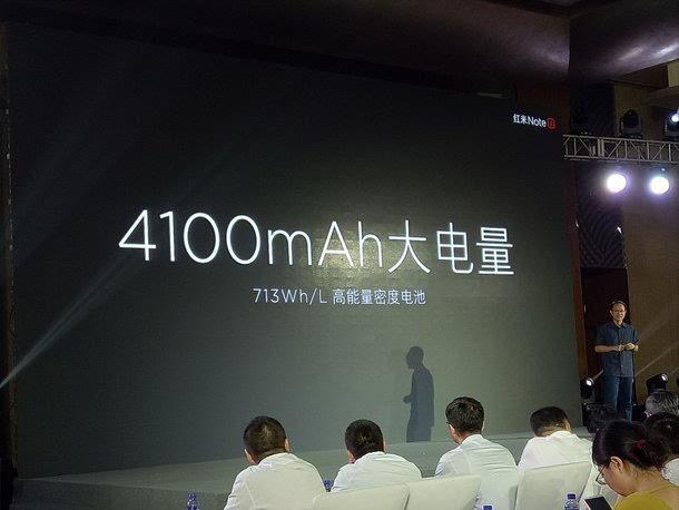 售价899元:小米正式发布红米Note 4的照片 - 16