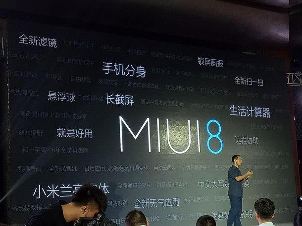售价899元:小米正式发布红米Note 4的照片 - 19