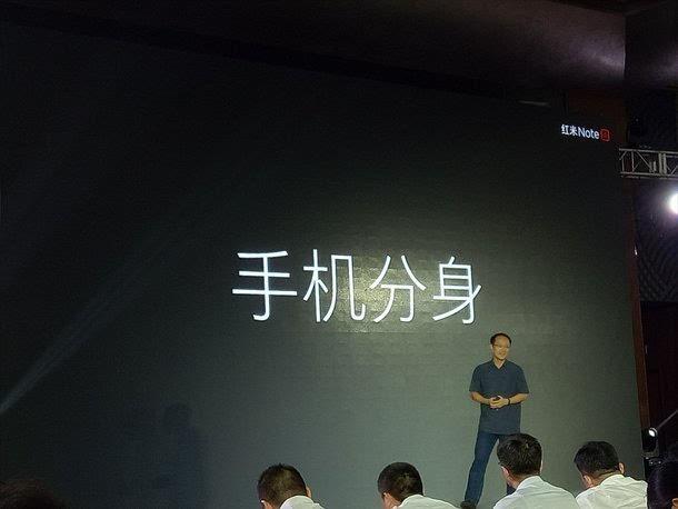 售价899元:小米正式发布红米Note 4的照片 - 20