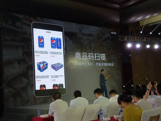 售价899元:小米正式发布红米Note 4的照片 - 22