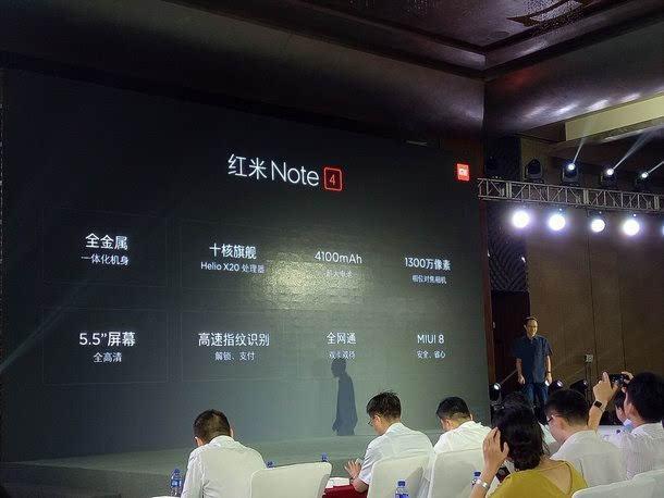 售价899元:小米正式发布红米Note 4的照片 - 25