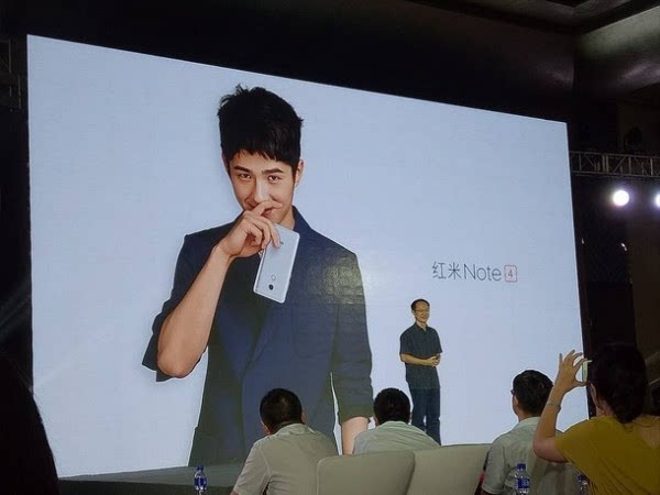 售价899元:小米正式发布红米Note 4的照片 - 7