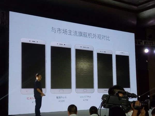 售价899元:小米正式发布红米Note 4的照片 - 10