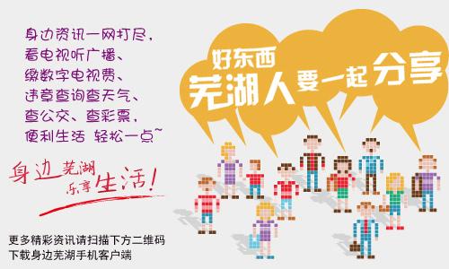 2019經濟排名_2019財經類大學排名,上海財經大學第一