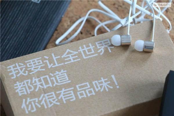 一加银耳2真机图赏:薄荷金配色售价119元 8月30日开卖的照片 - 1