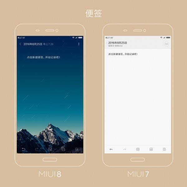 万花筒式全新设计 小米给出MIUI 7&MIUI 8设计对比图的照片 - 6