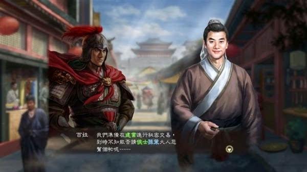 《三国志13加强版》中文截图首曝的照片 - 1