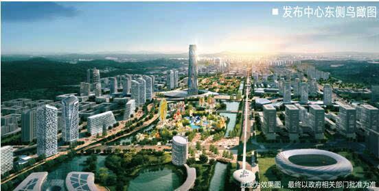 固安县孔雀城_京津冀(固安)国际商贸城开创北京专业批发市场转移新时代