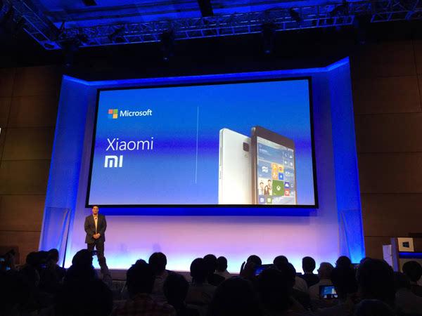 舍弃上亿专利费 微软只为在Android装上全家桶的照片 - 3