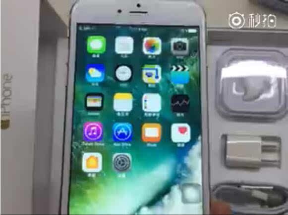 网友曝光iPhone 7 Plus开机过程 AirPods首曝的照片 - 1