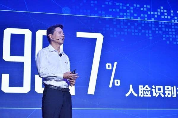 """李彦宏:人工智能就是""""百度大脑""""的照片"""