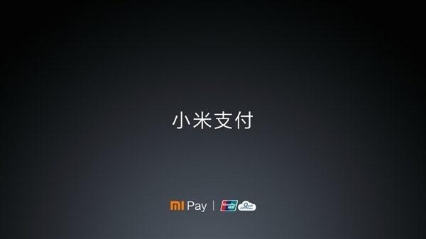 小米Pay正式上线:同时支持银行/公交卡的照片 - 3