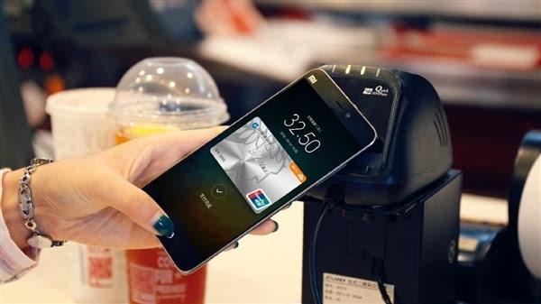 小米Pay正式上线:同时支持银行/公交卡的照片 - 1