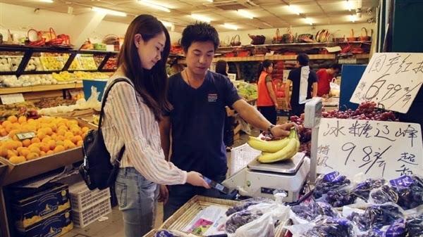 小米Pay正式上线:同时支持银行/公交卡的照片 - 7