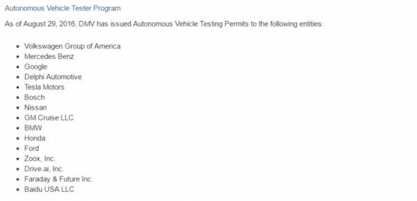 百度获得全球第15张无人驾驶测试牌照的照片 - 2