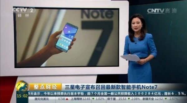 三星电子大范围召回Galaxy Note 7 不包括中国地区的照片 - 1