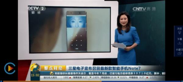 三星电子大范围召回Galaxy Note 7 不包括中国地区的照片 - 2
