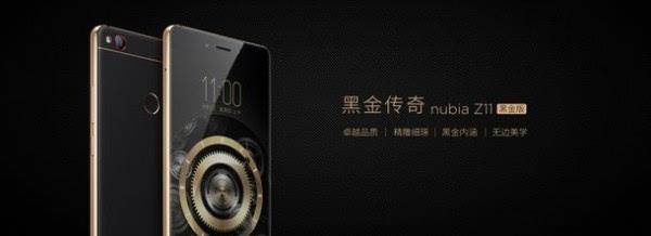 售价2999元起:努比亚黑金传奇 nubia Z11新版本发布的照片 - 2