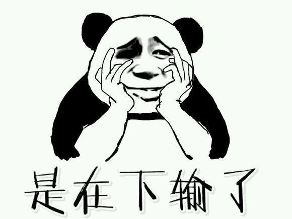 你是不是傻_龙华学位房跑赢福田 家长是真傻还是钱多?