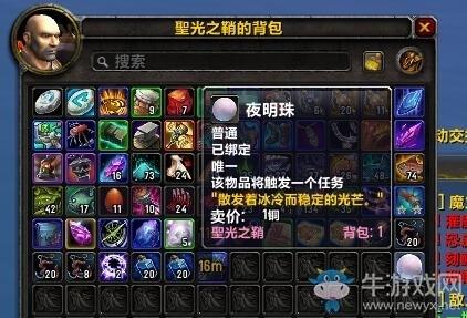 《魔獸世界》7.0釣魚神器幽光魚竿全面攻略