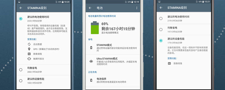 国行定价4999 不支持电信 索尼Xperia XZ开启众筹的照片 - 12