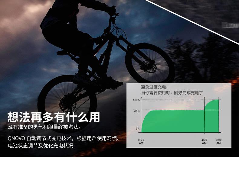 国行定价4999 不支持电信 索尼Xperia XZ开启众筹的照片 - 15