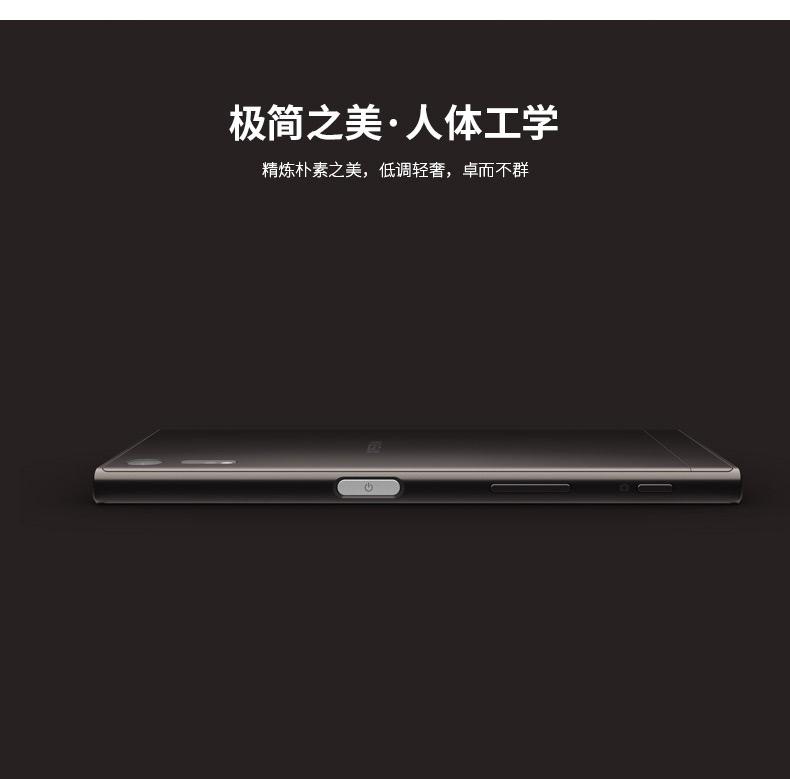 国行定价4999 不支持电信 索尼Xperia XZ开启众筹的照片 - 17